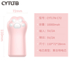 C72 10000mah Cute Power Bank