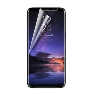 Samsung S8 Plus Screen Protector